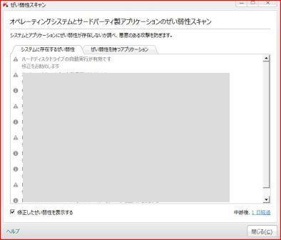 201211301659086fb.jpg