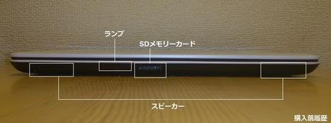 DSC_0249 (800x450).jpg