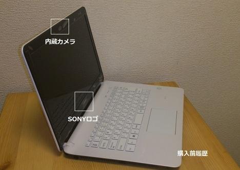 DSC_0257 (800x450).jpg