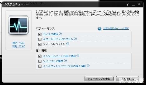 シチュ2 (468x275).jpg