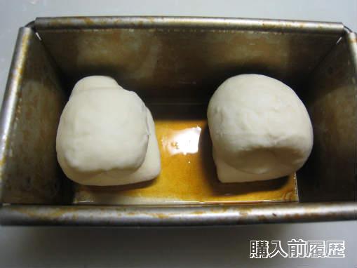 ミニ食パン型2次発酵前.jpg