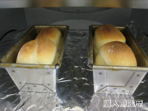 ミニ食パン型完成トースター.jpg