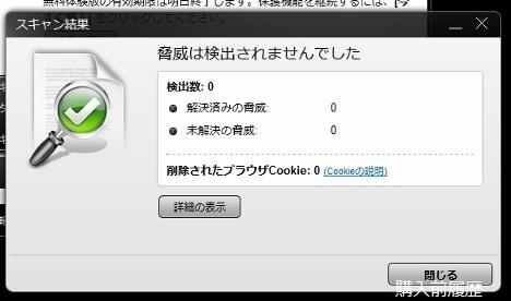結果 (468x276).jpg