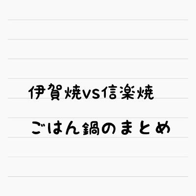 IMG_13062020_141653_(400_x_400_ピクセル).jpg