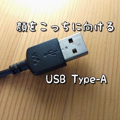 IMG_14052020_102704_(400_x_400_ピクセル).jpg