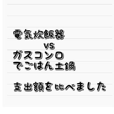 IMG_15062020_164820_(400_x_400_ピクセル).jpg