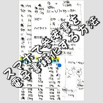 IMG_20052020_102839_(400_x_400_ピクセル).jpg