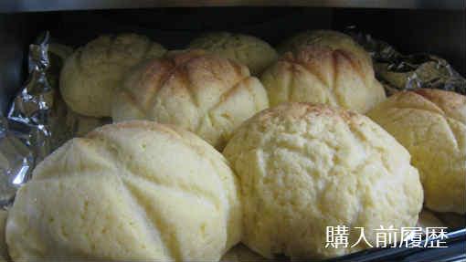 sメロンパン焼きⅠ.jpg