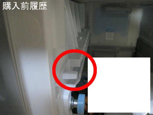 s上段冷凍室穴.jpg