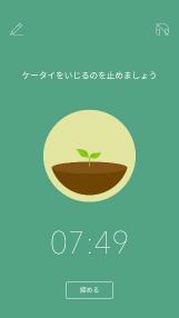 sScreenshot_20170730-044049.jpg