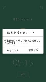 sScreenshot_20170730-044323.jpg
