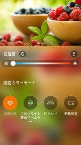 sScreenshot_20170730-193008.jpg