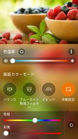 sScreenshot_20170730-193026.jpg