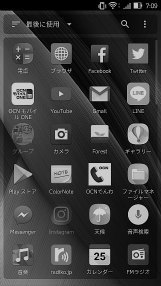 sScreenshot_20170731-070955.jpg