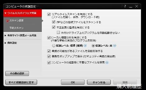 ws設定1 (468x289).jpg